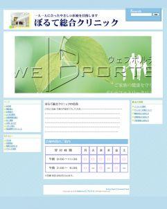 サンプルパック【医療】 no.01