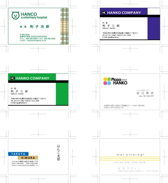 オリジナル名刺デザイン-002