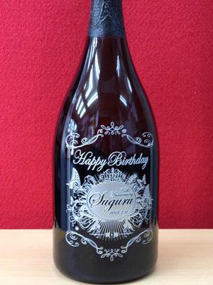 お誕生日のプレゼントボトル
