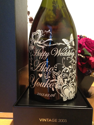 結婚のお祝いボトル
